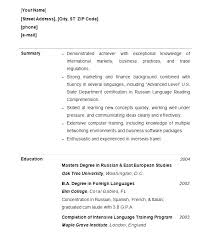 combination resume template combination resume template sle of functional format free sles
