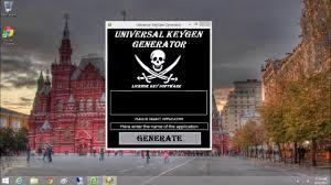 Video Resume Creator by Easy Resume Creator Pro 4 22 Serial Key Expires 2018 Video