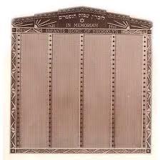 memorial plaques yahrzeit memorial plaque bronze tablet memorial plaques bronze