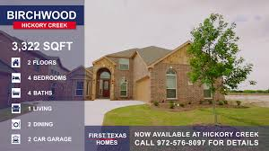 now available 141 pinewood avenue red oak tx 75154 for immediate