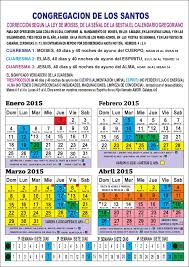 almanaque hebreo lunar 2016 descargar calendario hebreo 2015 cuaresma