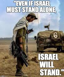 Israel Memes - meme 2 milstein memes