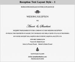 indian wedding reception invitation wedding ideas brilliant wedding reception wording inspirations