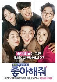 beat the devil s tattoo korean movie the exclusive beat devil s tattoo korea movie eng sub 1000