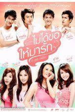 download film thailand komedi romantis 2015 nonton movie treasure buddies 2012 sub indo online streaming