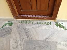 Ugadi Decorations At Home Ugadi Entering The Land Of The Gods