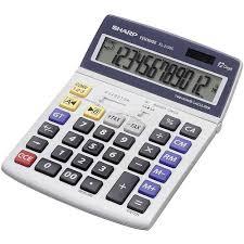 le de bureau à pile calculatrice de bureau sharp el 2125 c gris solaire à pile s sur
