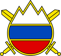 slovenian air force and air defence wikipedia