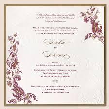 Invitation Card For Thread Ceremony Wedding Ceremony Invitation Ideas Indian Wedding Reception
