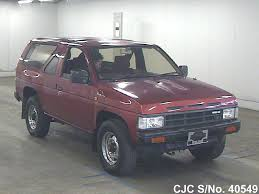 nissan pathfinder japanese used cars 1986 nissan terrano wine for sale stock no 40549 japanese