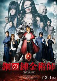 fullmetal alchemist full cast poster for live action fullmetal alchemist movie mymbuzz