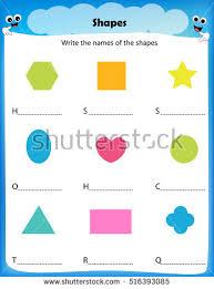 worksheet write names shapesworksheet preschool kids stock vector
