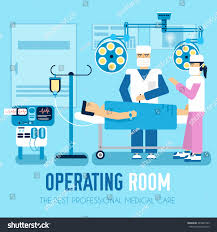 surgery hospital interior room vector illustration stock vector