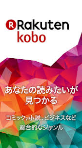 kobo apk kobo android apps on play