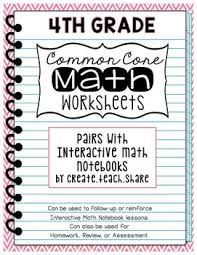 the 25 best 4th grade math worksheets ideas on pinterest 3rd