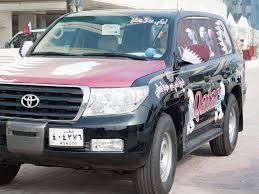 lexus dealer in qatar qatar national day the qatari celebration sonya and travis