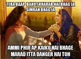 Funny Hyderabadi Memes - i am aisich rahil afridi likes askfm