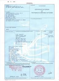 what is certificate of origin