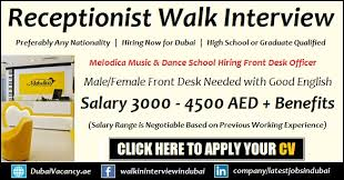 front desk jobs hiring now melodica dubai careers receptionist for music dance walk in