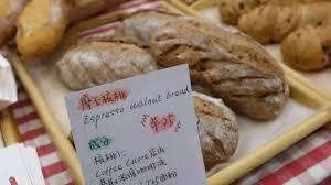 Herv茅 Cuisine Buche De Noel Ho Ho Ho 圣诞将至 我们为你准备了一场充满惊喜的市集f2n