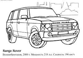 land rover kid range rover u0026 raquo coloring for kids print free children u0027s