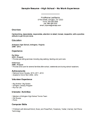 Engineering Job Resume Format Download by Job Resume For Teenager Free Resume Example And Writing Download