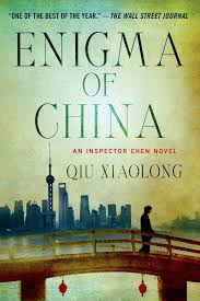 amazon com enigma of china an inspector chen novel inspector