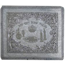 shabbat challah cover sterling silver shabbat motifs challah cover