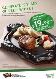 cuisine cor馥nne 新加坡下周活動匯總8 19 28打折促銷吃喝玩樂 每日頭條