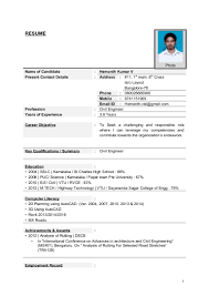 career objective in resume for civil engineer hemanth kumar v cv