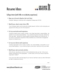 20 resume objective examples use them on your tips sample