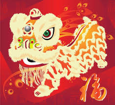 2012 chinese new year wallpapers 15 best chinese lion images on pinterest chinese new years