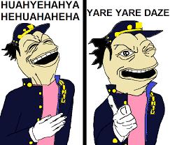 Meme D - image 905105 well meme d know your meme