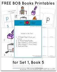 free bob book printables 1 book 5 dot mit