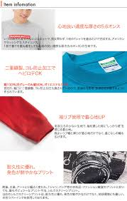 present for 60 year woman gracious ground rakuten global market substitute for 60 logo