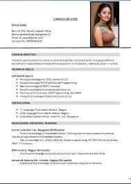 good resume format pdf american cv format pdf c45ualwork999 org