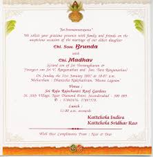 Online Marriage Invitation Cards For Friends Personal Wedding Invitation Matter For Friends In Telugu Matik For
