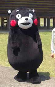 Kumamon Meme - kumamoto land of mascots and castles remiojapan