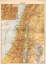 Jerusalem World Map by 1897 Palestine Antique Map Vintage Print Lithograph Jerusalem