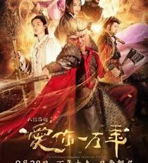 dramacool queen of the game a chinese odyssey love of eternity 2017 episode 18 english sub