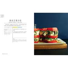 cuisine ch麩e clair 極簡純蔬者的無麩質餐桌 一鍋到底x30分鐘x10項食材 雜食者也熱愛的豐盈