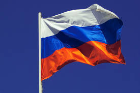 Blue And Black Striped Flag Russia Flag