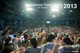 members church of god international mcgi international