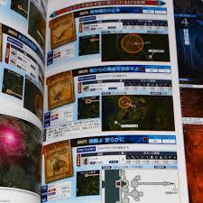 Final Fantasy 1 World Map by Final Fantasy Xv Ultimania Battle And Map Side Otaku Com