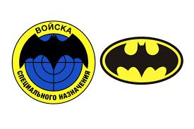 russia u0027s military intelligence agency batman symbol public