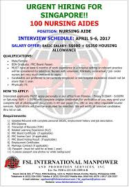 employment certificate with salary fsl international manpower u0026 promotion fsl international
