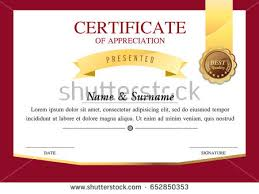 certificate template warranty stock vector 691615885 shutterstock