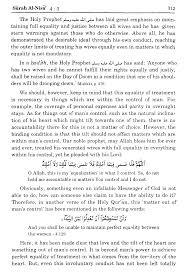 surah an nisaa 4 3 3 maariful quran maarif ul quran quran