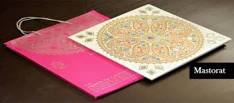 shadi cards wedding cards design in pakistan for wedding invitation