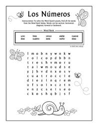 los numeros spanish numbers 1 10 word search puzzle worksheet by